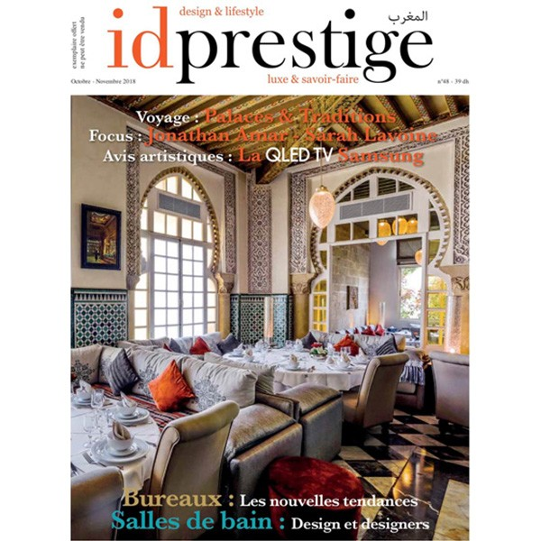 You are currently viewing ID Prestige Maroc